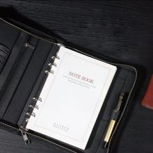 联博多功能拉链笔记本