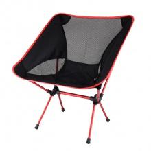 户外休闲折叠椅