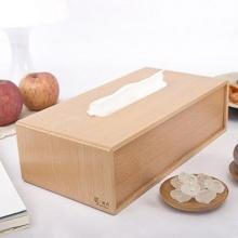 长方形实木纸巾盒家用客厅欧式木质抽纸盒创意办公纸抽盒
