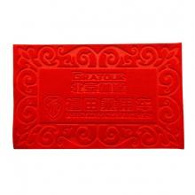 新万博网页地毯垫