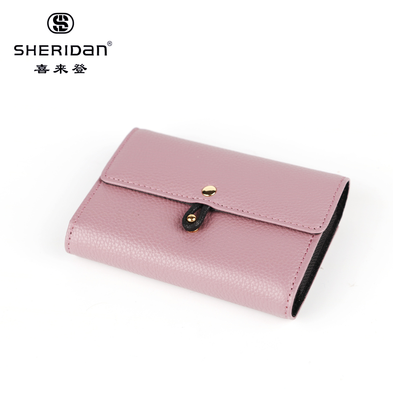 SHERID AN 喜来登 喜来登卡包男长款多卡位零钱包卡片包大容量时尚卡夹卡套NL171021S 粉色