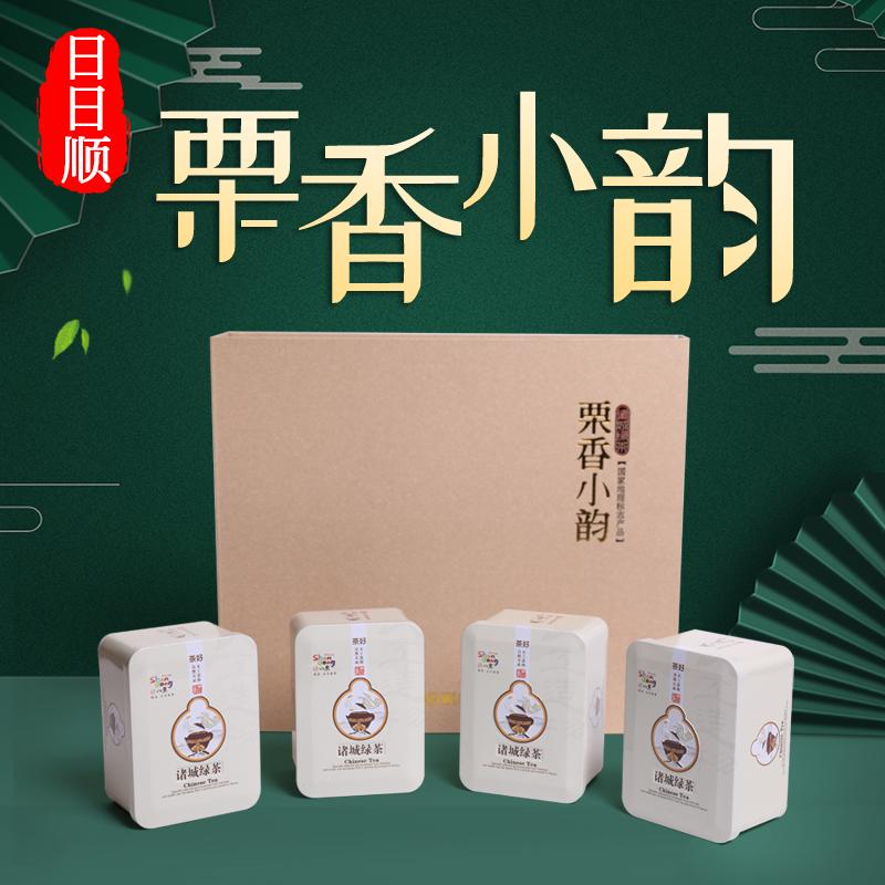 栗香小韵绿茶 250g装